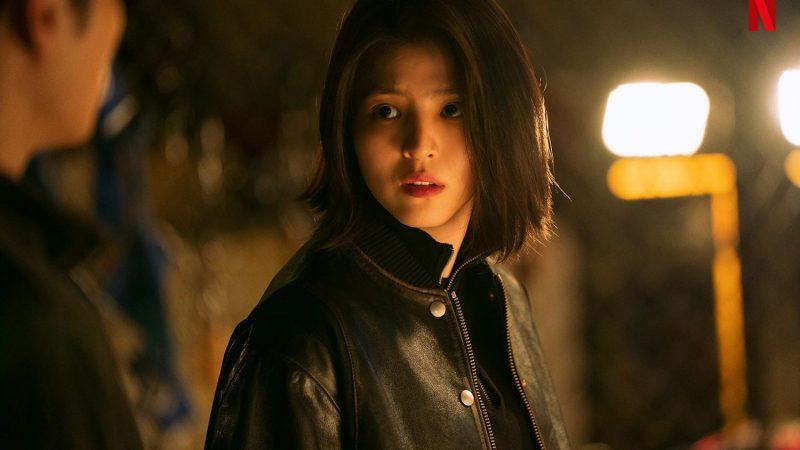 So Hee Han In My Name Netflix Series